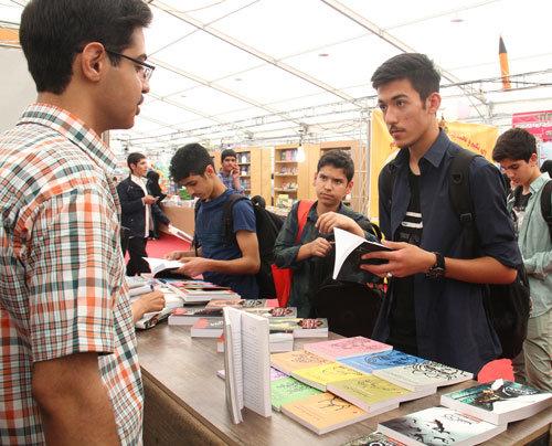 260 ناشر كودك و نوجوان حضور دارند