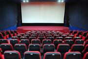 جزییات طرح ویژه اکران ماه رمضان در سینماها
