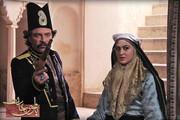 آغاز سریالهای رمضانی تماشا از ۱۵ اردیبهشت  بازگشت بانوی عمارت