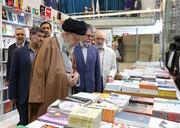 تصاویر | بازدید رهبر انقلاب از نمایشگاه کتاب تهران
