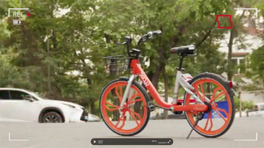 دوچرخه بیدود