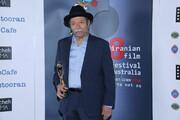 تقدیر از علی نصیریان و اهدای جوایز برگزیدگان جشنوارهی فیلمهای ایرانی استرالیا