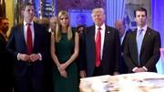 خانواده ترامپ از دویچه بانک آلمان شکایت کرد