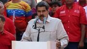 مادورو: مردم برای دفاع از میهن در میادین حاضر شوند
