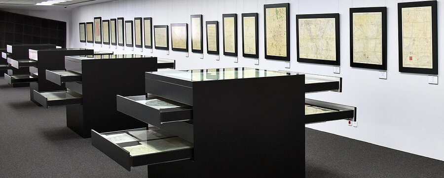 موزه نقشه تهران