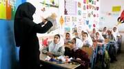 توضیح وزیر آموزشوپرورش درباره پاداش پایان خدمت و مسکن فرهنگیان