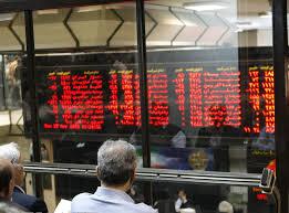 چند نفر در بورس سهام دارند؟