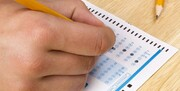 مهلت ثبتنام بدون آزمون دکتری تخصصی دانشگاه آزاد تا ۲۵ اردیبهشت