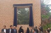 باغ راز هستی در منطقه ۲۲ و در مجاورت دریاچه خلیج فارس افتتاح شد