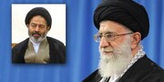 رهبر انقلاب حجتالاسلام نواب را به سمت نمایندگی ولی فقیه در امور حج و زیارت منصوب کردند