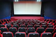 فیلمهای جدید در راه اکران هستند