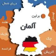 دعوای قبیلهای در خیابانهای شهر کلن آلمان