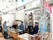 پرفروشهای انتشارات همشهری در نمایشگاه کتاب تهران | چاپ۱۰۰ عنوان جدید