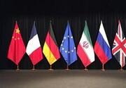 مذاکرات کارشناسی ایران و ۱+۴ سهشنبه در بروکسل برگزار میشود
