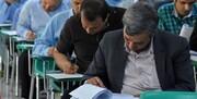 هفتمین آزمون استخدامی ۳۰ آبان برگزار میشود | رقابت ۵۲۲ هزار داوطلب