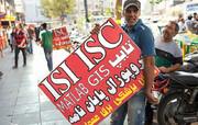 تعیین بازرسان ویژه برای رصد پایاننامه فروشی | بازرسان از وزیر حکم میگیرند