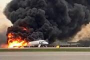 فیلم   آتش گرفتن هواپیمای روسی