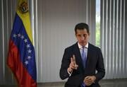 اعتراف گوآیدو به شکست در کودتا
