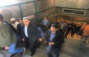 سهشنبه ۱۷ اردیبهشت؛ حناچی با مترو به بهشت رفت