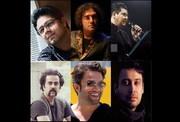 تلویزیون تیتراژهای رمضان را به کدام خوانندهها سپرده است؟