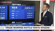 کاهش شدید بهای سهام در توکیو پس از پایان تعطیلات ۱۰ روزه