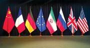 جزئیات فرصت دوماهه ایران به جهان برای حفظ برجام
