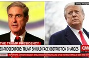 ۵۰۰ دادستان سابق آمریکا: ترامپ باید محاکمه شود