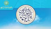 آشنایی با سازمان نوسازی شهر تهران
