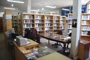 ۳ کتابخانه برای ۱۸۶ هزار نفر