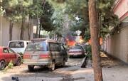 انفجار در مرکز کابل