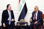 درخواست پمپئو از عراق برای میانجیگری با ایران