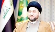 حکیم: عراق سکوی حمله به دیگران نخواهد بود