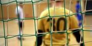 تیم ملی فوتسال ایران در رده سوم جهان