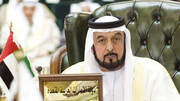 در برابر خلیفه امارات