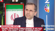 پاسخ ایران به ترامپ درباره مذاکره مستقیم