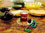 برای سحر و افطار چه بخوریم؟