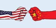 چین: در جنگ تجاری با آمریکا مقابله به مثل میکنیم