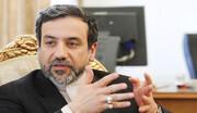 عراقچی: شرایط تغییر نکند در مسیر کاهش تعهدات حرکت میکنیم
