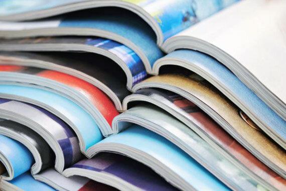 مجلات - نشريات