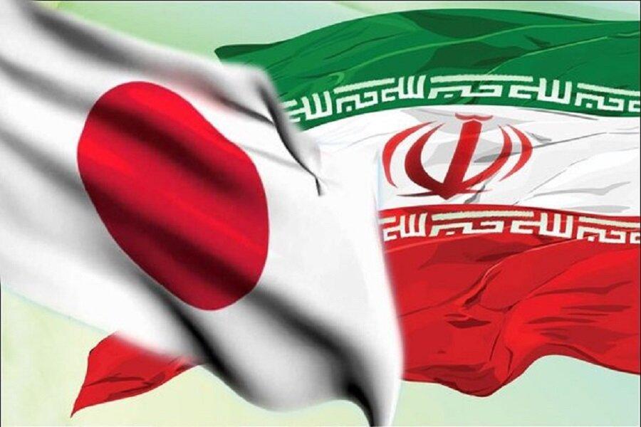 پرچم هاي ايران و ژاپن