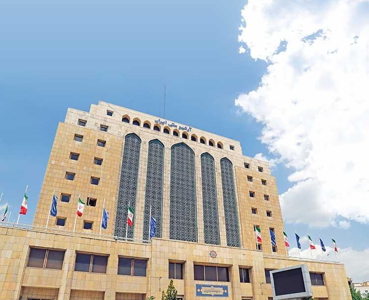 ساختمان آرشیو ملی ایران