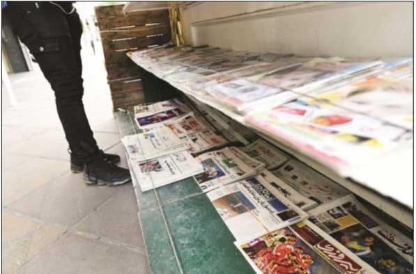 كيوسك روزنامه