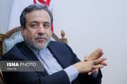 متن خداحافظی عراقچی از معاونت سیاسی وزارت خارجه