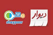 اجازه دادستان برای بازگشت قیمتگذاری به سایتها