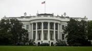 فیلم | در یک قدمی کاخ سفید چه خبر است؟