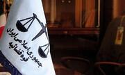 اولین دادگاه  متهمان شرکت پدیده ۲۲ اردیبهشت برگزار میشود