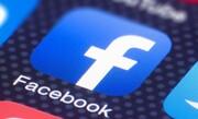 ترکیه فیس بوک را جریمه کرد