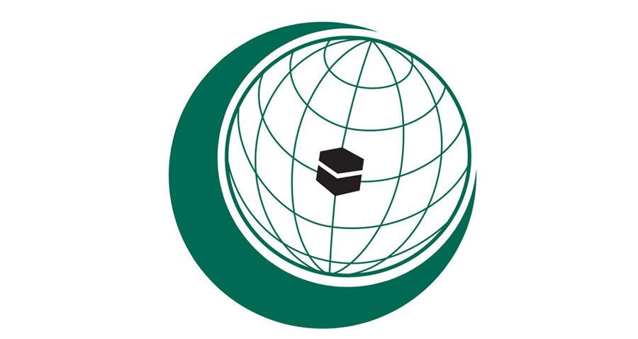 نشان سازمان همكاري اسلامي