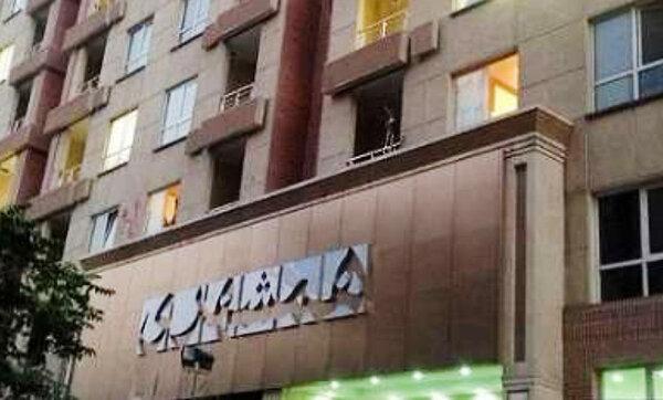 موسسه همشهري