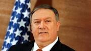 پمپئو: از فرصت مذاکره با ایران استقبال میکنیم